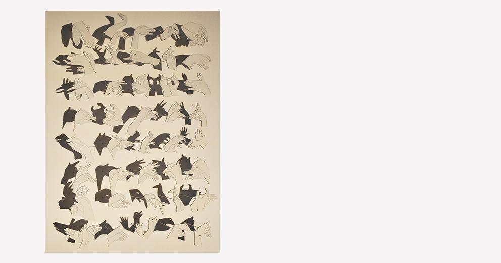 Coleção Figueiredo Ribeiro // Arte Contemporânea