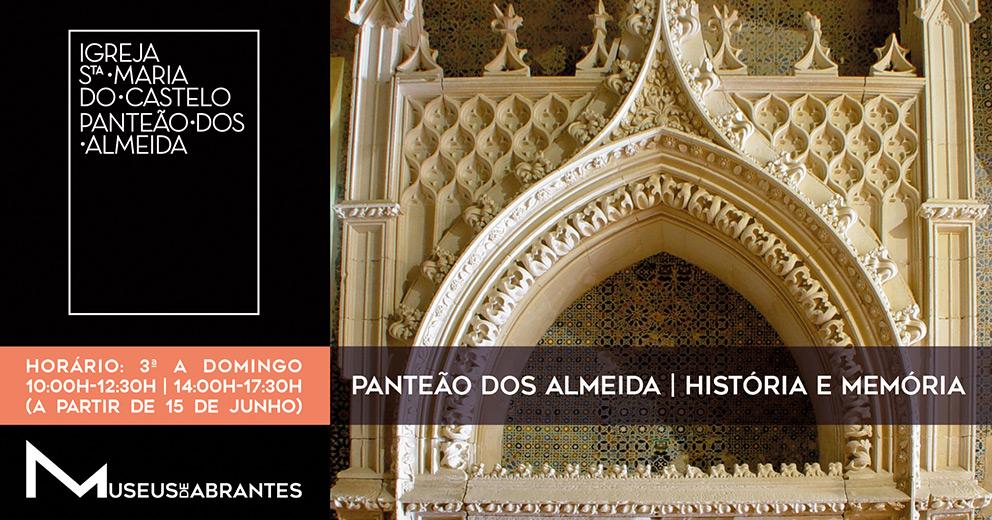Rede de Museus de Abrantes